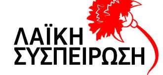 Για την επίθεση με κροτίδα κρότου στο προεκλογικό περίπτερο της Κεντρικής Πλατείας