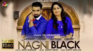Nagni Black   Surinder Maan Karamjit Kammo  new song