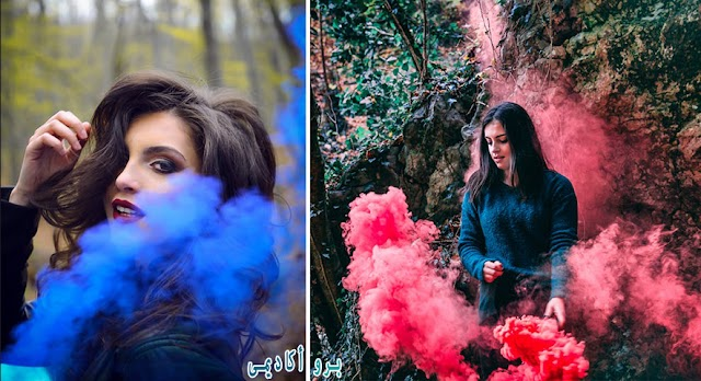 مجموعة دخان احترافية لإستخدامها فى الصور الفوتوغرافية بدقة عالية - smoke