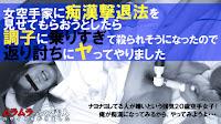 Muramura-061315_242