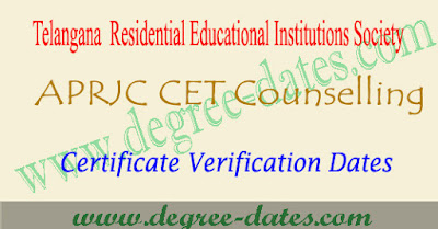 TSRJC counselling dates 2017 certificate verification details