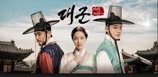 Ulasan dan Sinopsis Tentang Drama Korea Grand Prince 2018