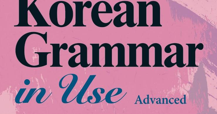 Синий мерфи скачать бесплатно учебник английской грамматики.