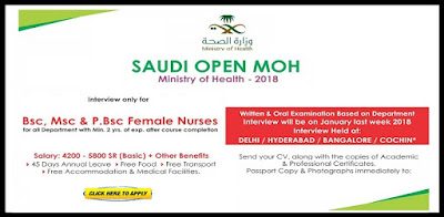 OPEN MOH SAUDI ARABIA  - APPLY NOW
