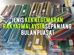 JENIS KEK KEGEMARAN RAKYAT MALAYSIA SEPANJANG BULAN PUASA !
