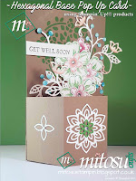 Hexagonal Base Pop Up Card Buy Stampin' Up! Products from Mitosu Crafts UK Online Shop