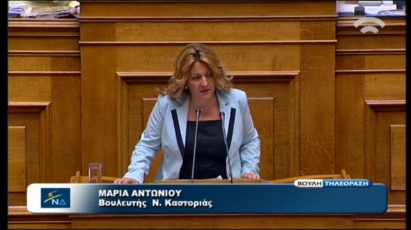 Μαρία Αντωνίου: «Είμαι λαικό κορίτσι» Και η μ@λακί@ πάει σύννεφο...