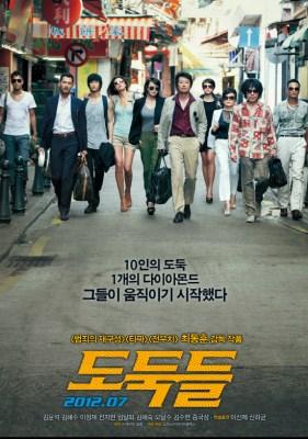 Film dan Drama Korea Yang Dibintangi Jun Ji Hyun (Gianna Jun)