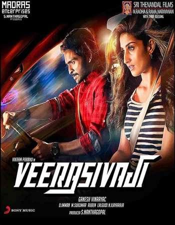 Veera Sivaji 2016 Hindi Dual Audio 400MB UNCUT HDRip 480p ESubs