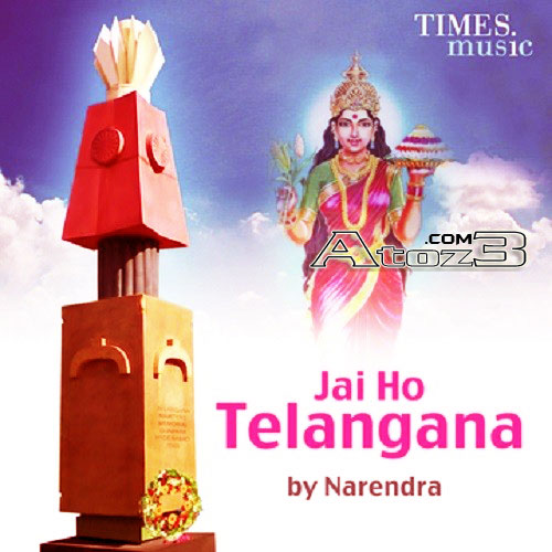 Jai Ho Telangana telugu Movie Audio CD Front Covers, Posters, Pictures, Pics, Images, Photos, Wallpapers