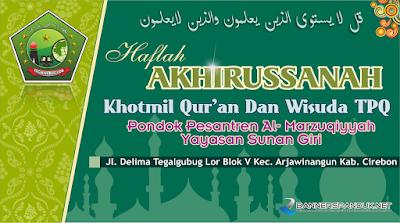 Contoh Spanduk Panggung Acara Khotmil Qur an Cdr