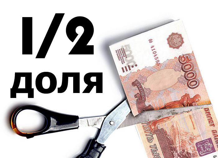 Бесплатная консультация автоюриста по телефону в Москве
