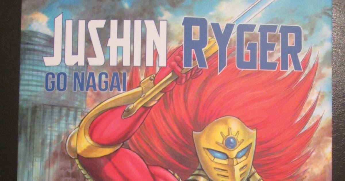 Go Manga: Jushin Ryger [Hikari] (ita)