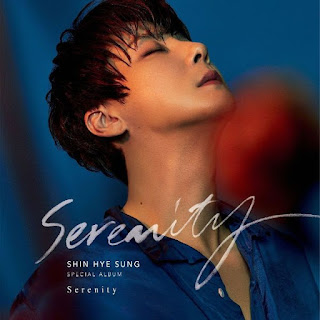 Lirik Lagu Shin Hye Sung - Suddenly Lyrics