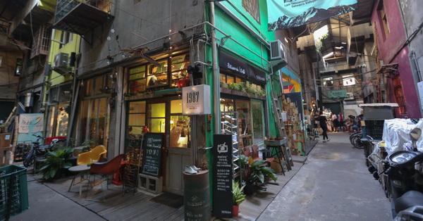 台中西區忠信市場,藝文空間,1987咖啡館,性別書店