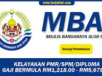 Jawatan Kosong Terkini di Majlis Bandaraya Alor Setar (MBAS)