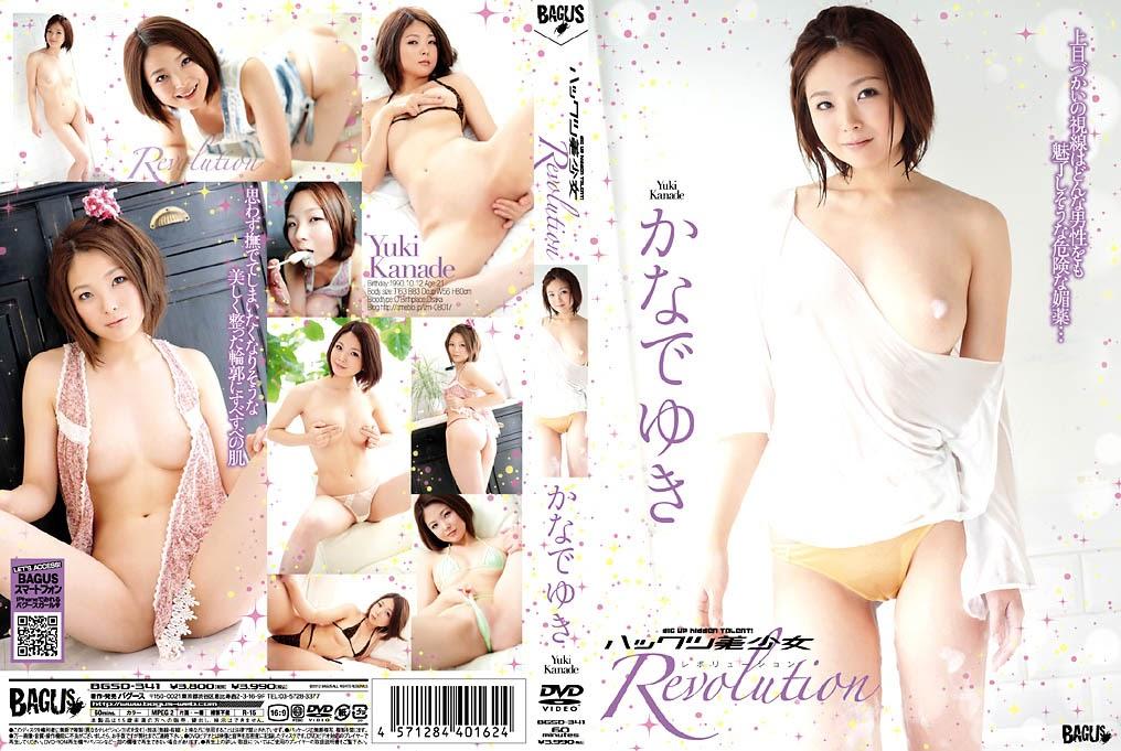 [BGSD-341] かなでゆき Yuki Kanade - ハックツ美少女 Revolution[AVI/701MB] jav av image download