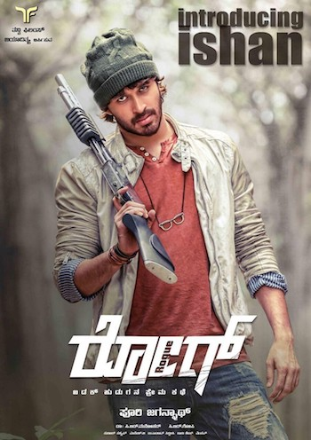 Rogue 2017 Hindi Dubbed 300mb Movie Download