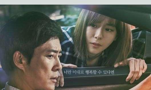 Drama Korea My Only Ally Subtitle Indonesia