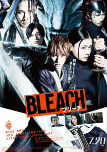 download Bleach Live Action Sub Indo