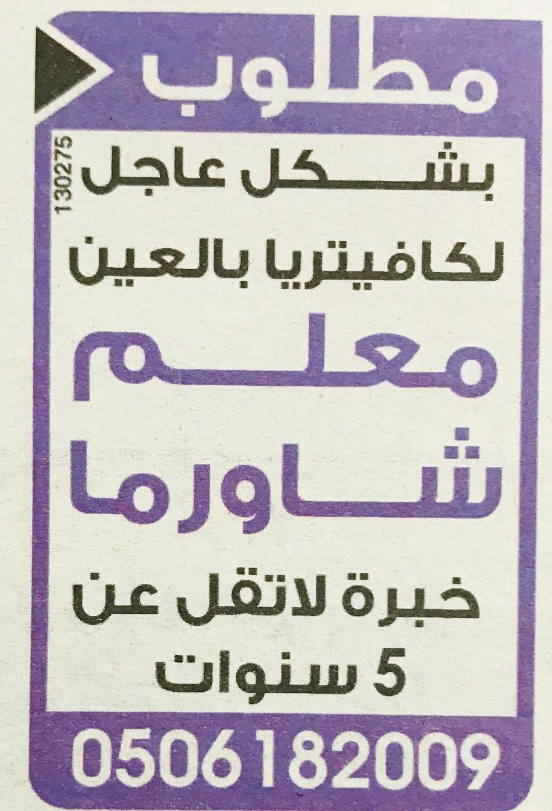 دليل الاتحاد باللغة العربية