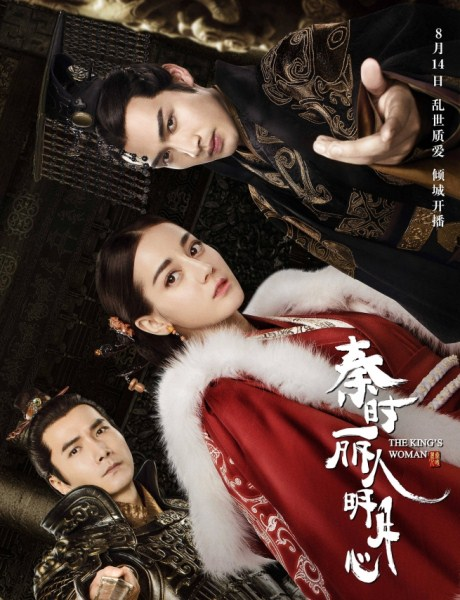 SINOPSIS The King's Woman Episode 1 - Terakhir Lengkap (UPDATE)