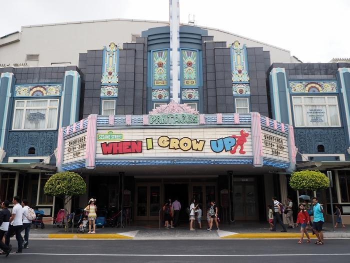 Universal Studios Singapore - Pantages Hollywood Theater   joanne-khoo.com