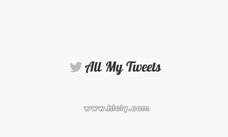 موقع رائع يظهر لك تغريدات أي شخص في صفحة واحدة بشكل سهل ومبسط