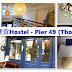 曼谷Hostel - Pier 49 Hostel 超乾淨整齊便宜 (Thong Lo站)