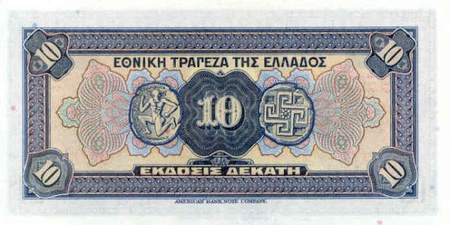https://3.bp.blogspot.com/-s1HJNrbujlE/UJjvflSLy1I/AAAAAAAAKiw/P5ODSjFkgF0/s640/GreeceP88-10Drachmai-1926-donatedms_b.jpg