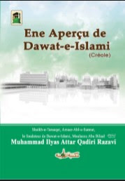 Download: Ene Apercu de Dawat-e-Islami pdf in Creole