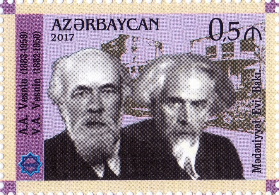 Azermarka Azerbaijan Issued Stamps 2017 .sport & Sport Buildings Stamps Asia