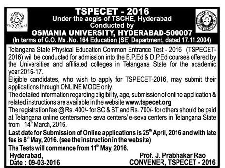 TS PECET,Telangana PECET,BPEd CET 2016