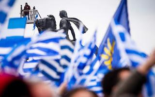 Η μοναδικότητα της Ελληνικής Μακεδονίας