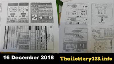 Thai Lottery First Paper Full Magazine Tips 16 December 2018