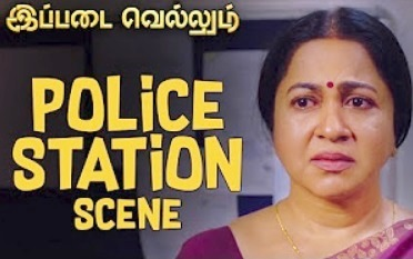 Ippadai Vellum – Police Station Scene | Udhayanidhi Stalin | Manjima Mohan | D. Imman