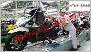 Jobs Vacancy PT Astra Honda Motor Tingkat SMA/SMK 2017