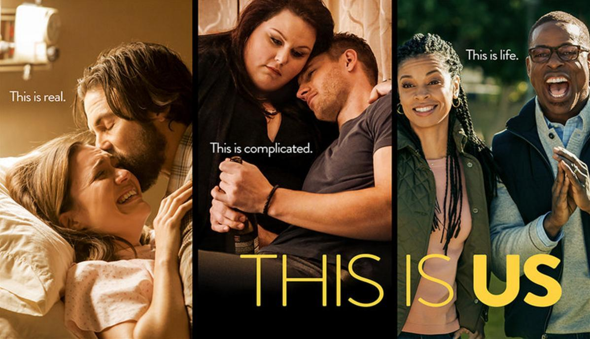 This is us. Póster.