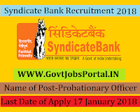 Syndicate Bank Recruitment 2018 – 500 Probationary Officer