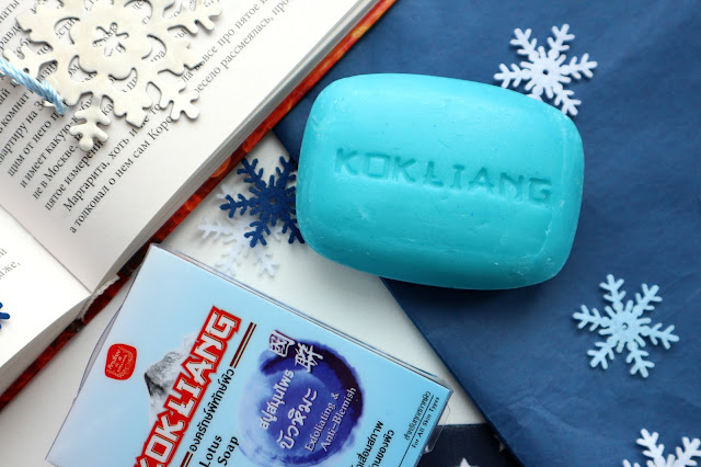 "Kokliang Snow Lotus Herbal Soap Лечебное мыло ""Снежный лотос"""