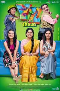 YZ (2016) Marathi Movie Download DVDRip