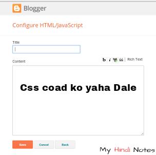 Css Kya Hai Aur Css Coad ko Blogger Blog Mai Kaise Add Karte Hai