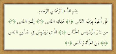 114 Al Quran Surat An Nas