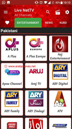 live net TV IPTV