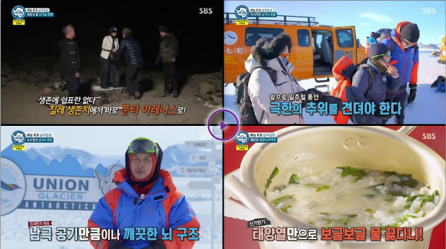 Law of The Jungle in Antartica Episode 311 Subtitle Indonesia