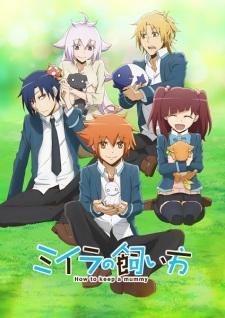 جميع حلقات انمي Miira no Kaikata مترجم عدة روابط