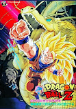 Dragon Ball Z 13 El Ataque del Dragon online latino 1995