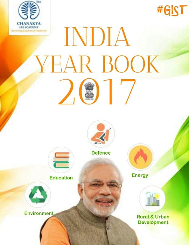 GIST OF INDIA YEAR BOOK 2017 BOOK