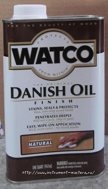 Датское оригинальное масло