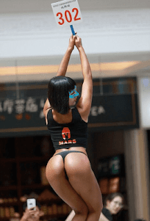 Curvaceous Chinese women
